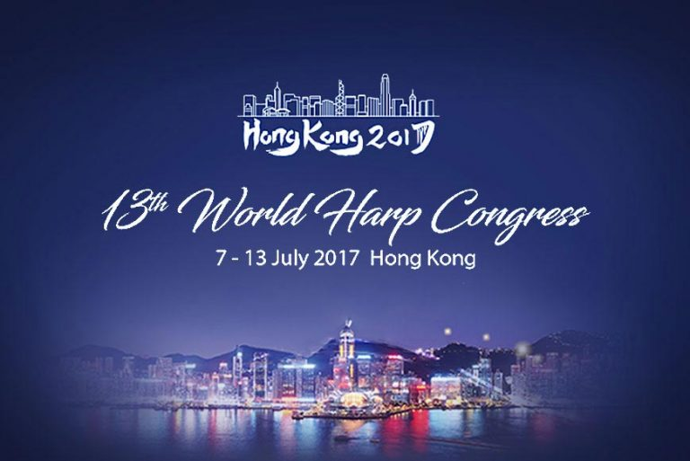Hong Kong Harp Congress