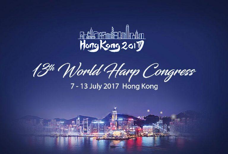 13<sup>th</sup> World Harp Congress in Hong Kong